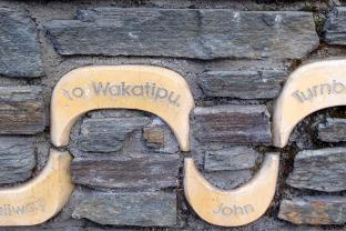 Wall art at the Town pier - To Wakatipu we go~
