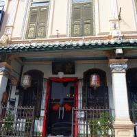 Melaka Baba & Nyonya Heritage Museum – Yay or Nay?
