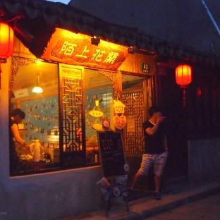 Xinchang ancient watertown by night
