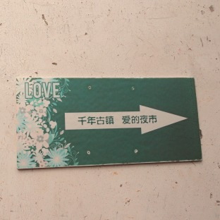 Directions to love