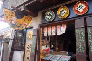 Shops at Xinchang ancient watertown