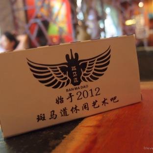 Drinking at Ban Ma Dao